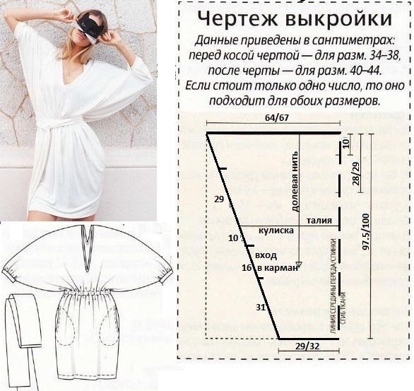 Шьем простое платье без выкройки своими руками