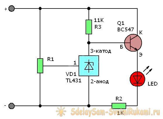 Схема индикатора зарядки аккумулятора фото 272